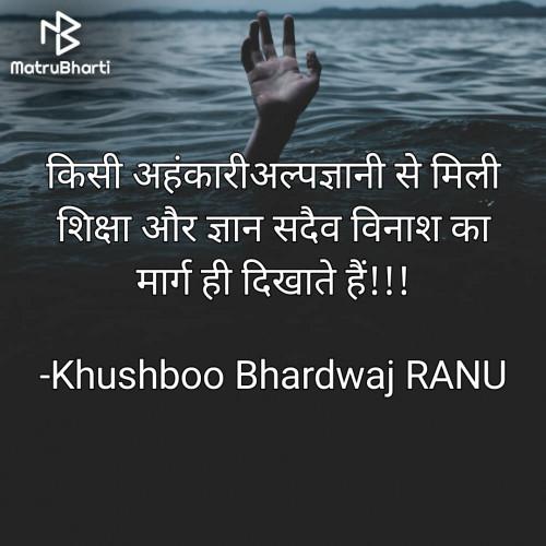 Post by Khushboo Bhardwaj RANU on 16-Oct-2021 01:59am