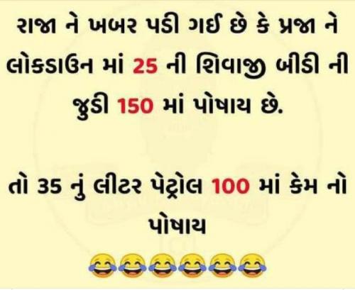 Post by Kalpesh Patel on 16-Oct-2021 10:42am
