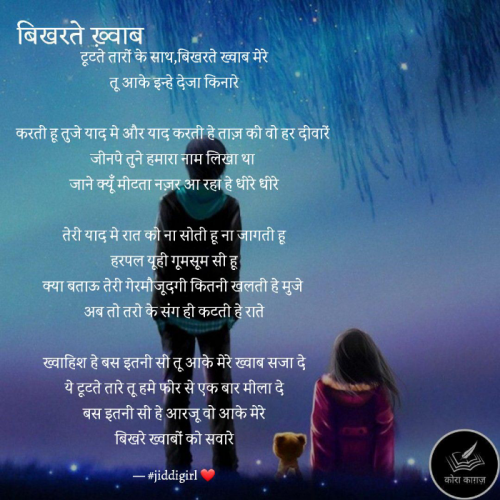 Post by Hetal Pranami on 16-Oct-2021 12:56pm