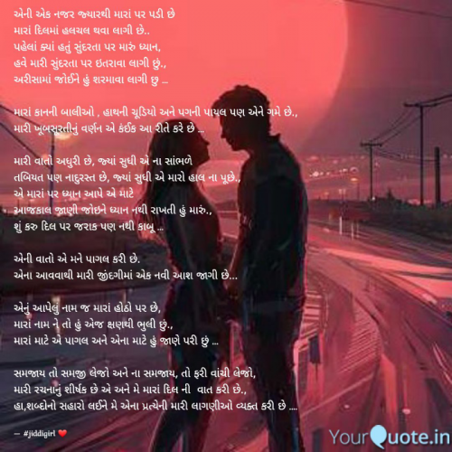 Post by Hetal Pranami on 16-Oct-2021 12:58pm