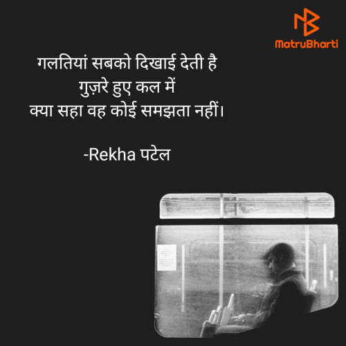 Post by Rj Tada on 16-Oct-2021 04:18pm