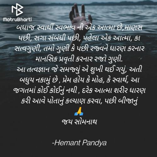 Post by Hemant Pandya on 16-Oct-2021 09:28pm