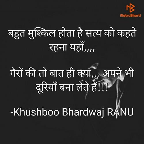 Post by Khushboo Bhardwaj RANU on 16-Oct-2021 11:42pm