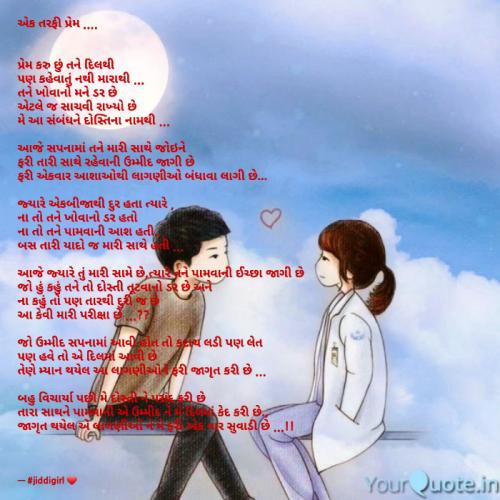 Post by Hetal Pranami on 17-Oct-2021 02:01am