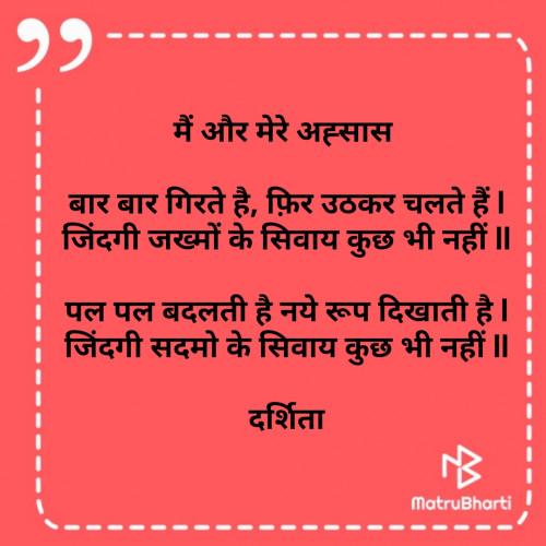 Post by Darshita Babubhai Shah on 18-Oct-2021 08:04am