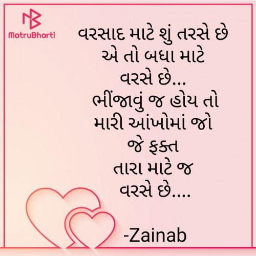 Post by Zainab Makda on 18-Oct-2021 10:46am