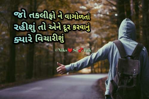Post by Nikita panchal on 18-Oct-2021 01:35pm