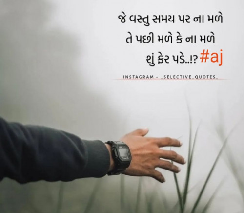 Post by Ajay Bhatti on 18-Oct-2021 02:30pm
