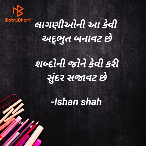 Post by Ishan shah on 18-Oct-2021 10:44pm