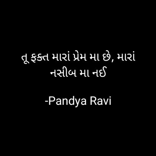 Post by Pandya Ravi on 18-Oct-2021 11:03pm