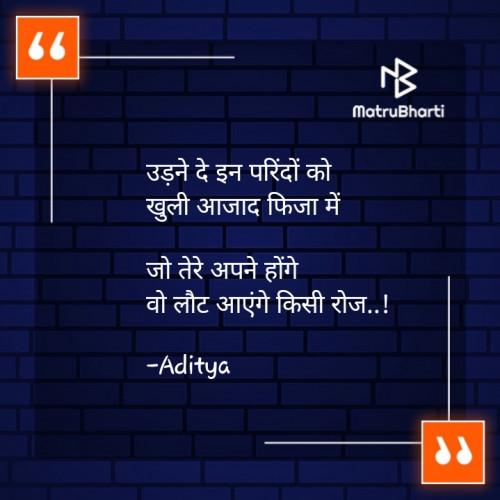 Post by Aditya on 19-Oct-2021 07:14am