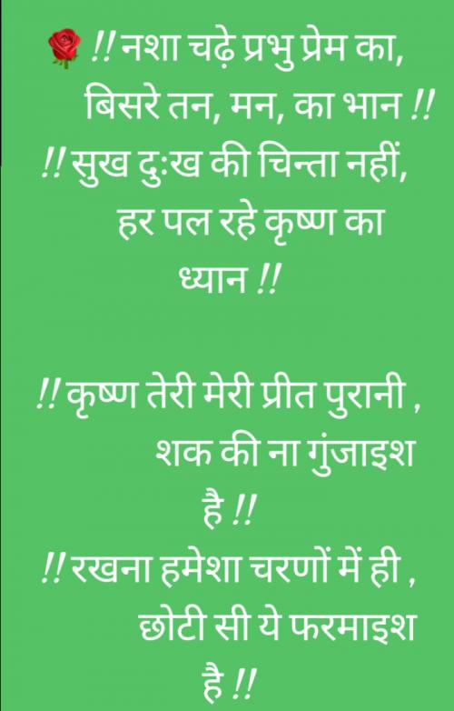 Post by RajniKant Joshi on 19-Oct-2021 08:36am