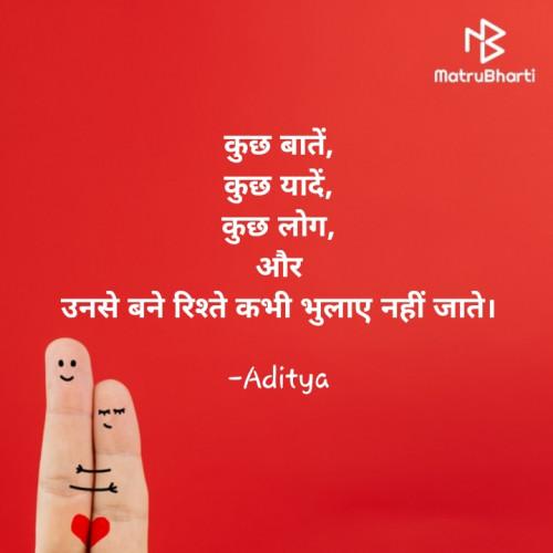Post by Aditya on 19-Oct-2021 09:22am