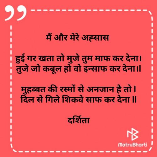 Post by Darshita Babubhai Shah on 20-Oct-2021 08:14am