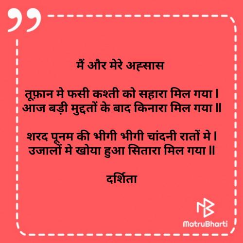 Post by Darshita Babubhai Shah on 21-Oct-2021 07:11am