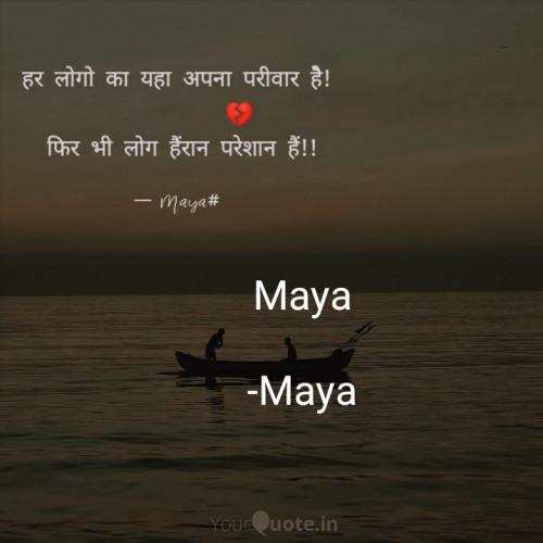 Post by Maya on 21-Oct-2021 10:36pm