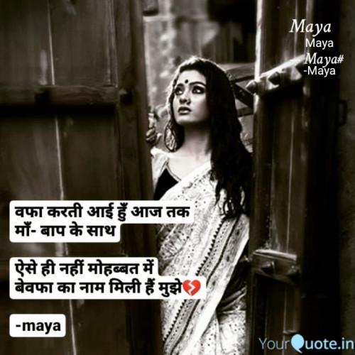Post by Maya on 21-Oct-2021 10:37pm
