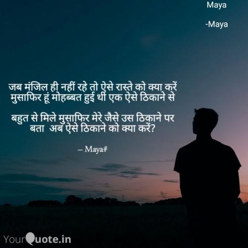 Post by Maya on 21-Oct-2021 10:39pm