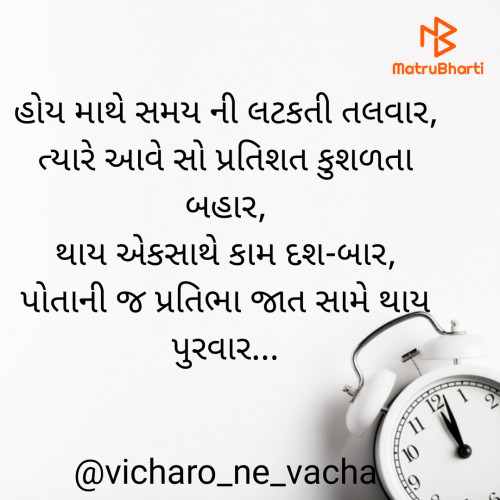 Post by Divya on 22-Oct-2021 09:28am