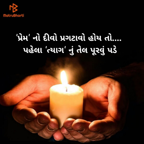 Post by Dipti on 22-Oct-2021 09:42am