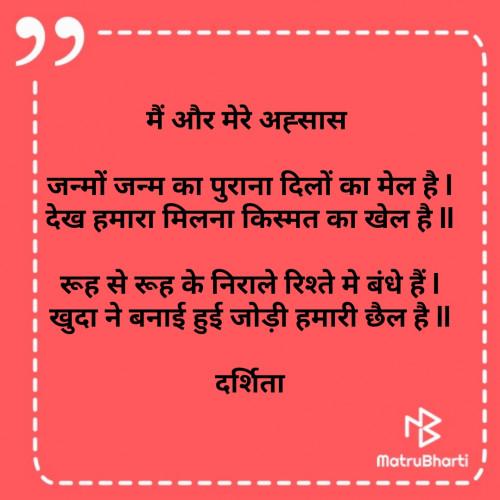Post by Darshita Babubhai Shah on 23-Oct-2021 06:50am