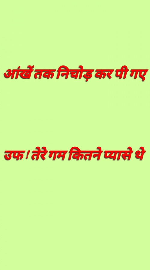 Post by mim Patel on 23-Oct-2021 09:41am