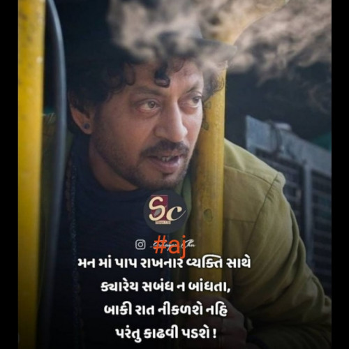 Post by Ajay Bhatti on 23-Oct-2021 01:36pm