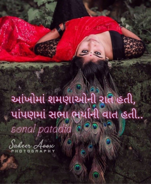 Post by Sonalpatadia Soni on 23-Oct-2021 04:29pm