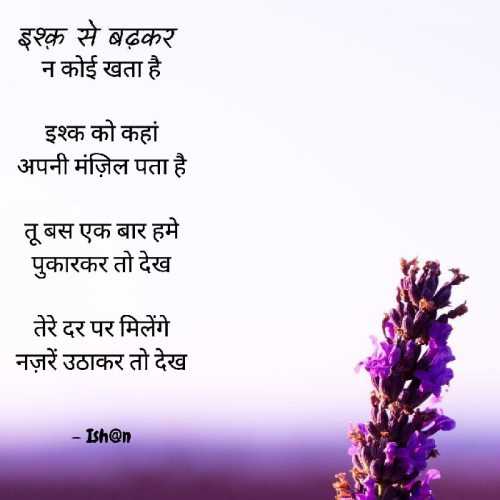 Post by Ishan shah on 25-Oct-2021 04:48pm