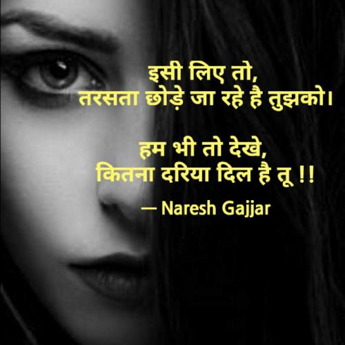 Post by Naresh Gajjar on 26-Oct-2021 07:14pm