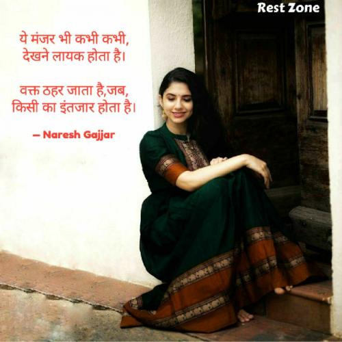 Post by Naresh Gajjar on 26-Oct-2021 07:15pm